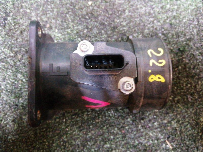 Датчик расхода воздуха Nissan Ad VHNY11 QG18DE