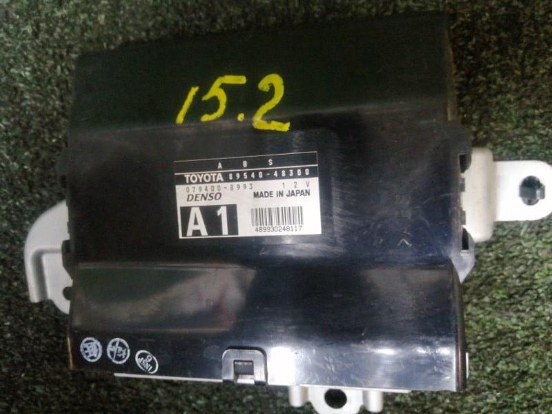 Блок управления abs Toyota Harrier ACU30W 2AZ-FE