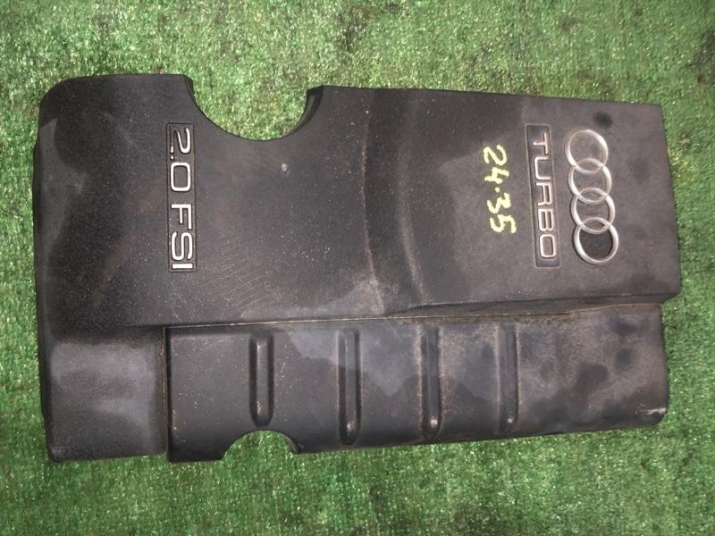 Крышка на двигатель декоративная Audi A4 BWE 2006