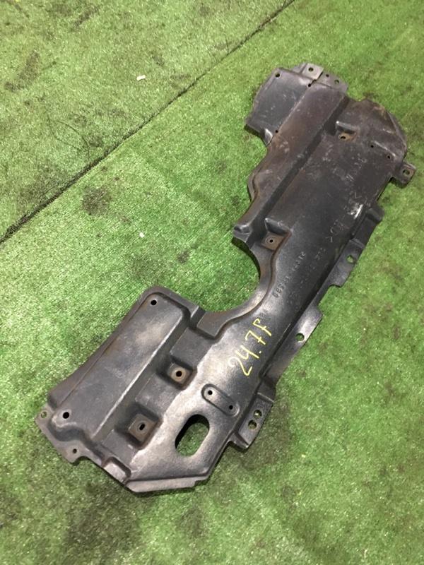 Защита двс Toyota Blade AZE156H 2AZ-FE передняя