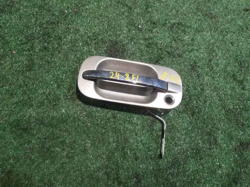 Ручка наружная Honda Stepwgn RF4 K20A передняя левая