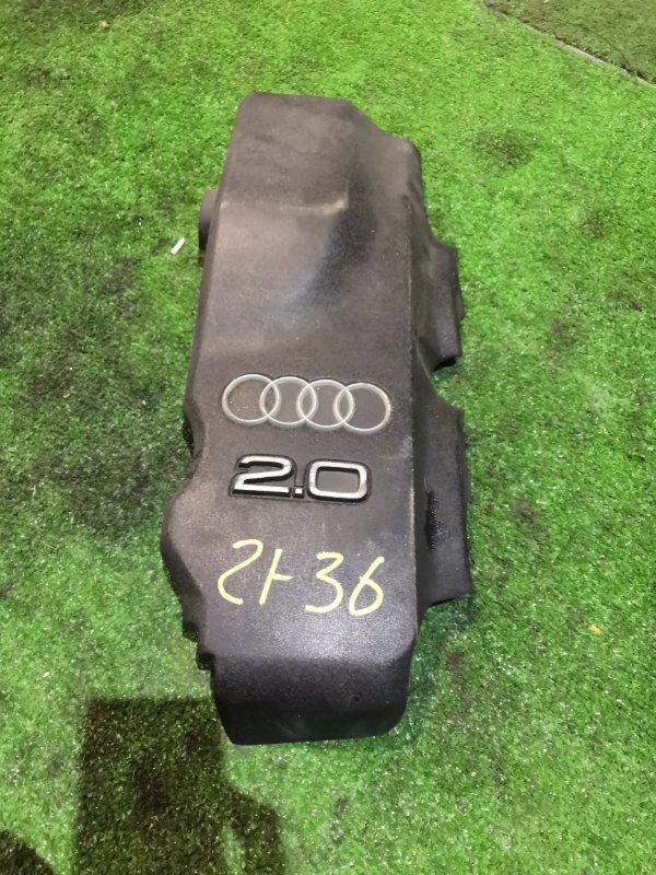 Крышка на двигатель декоративная Audi A4 ALT 2002