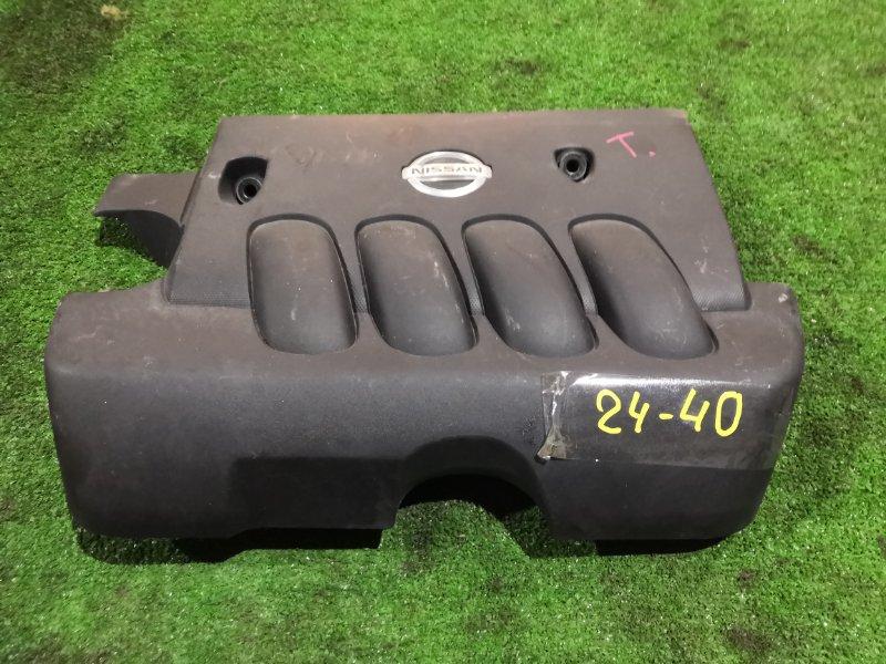 Крышка на двигатель декоративная Nissan Bluebird Sylphy KG11 MR20
