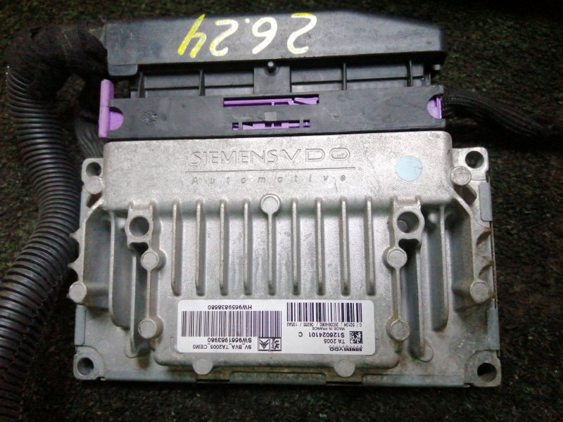 Блок управления кпп Peugeot 307Sw NFU (TU5JP4) 2008