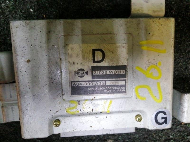 Блок управления кпп Nissan Ad VHNY11 QG18DE 2000