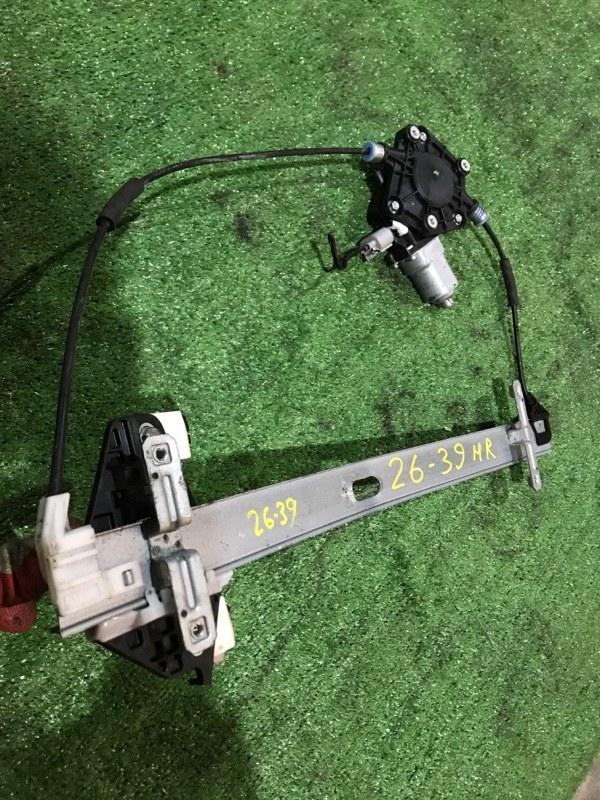Стеклоподъемник Honda Stepwgn RK1 R20A задний правый
