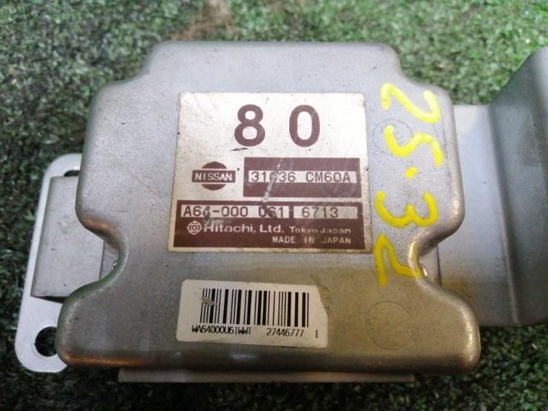 Блок управления двс Nissan Presage TU31 QR25DE 2006