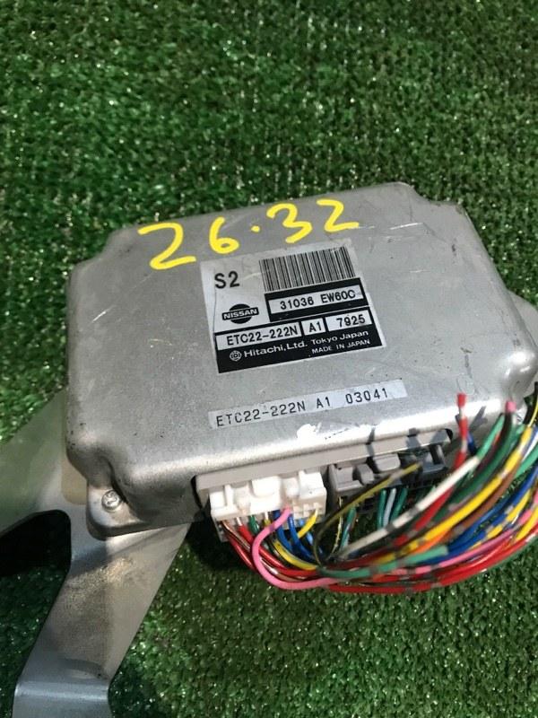 Блок управления кпп Nissan Bluebird Sylphy KG11 MR20DE 2007