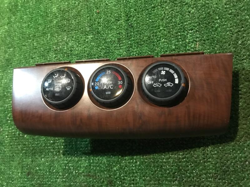 Блок управления климат-контролем Nissan Tiida NC11 HR15 2005