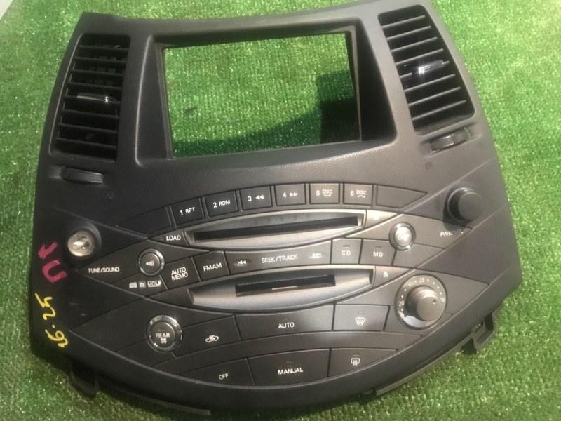 Блок управления климат-контролем Mitsubishi Grandis NA4W 4G69