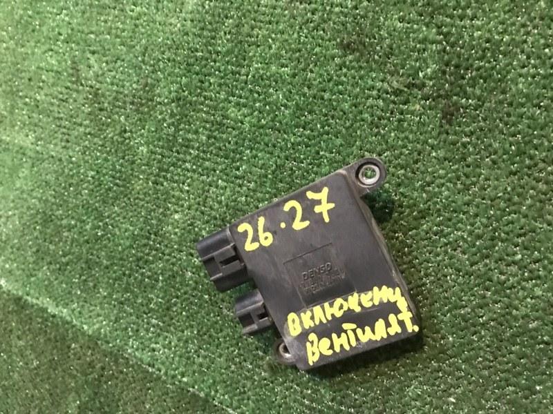 Блок управления вентилятором двигателя Mazda Premacy CREW LF
