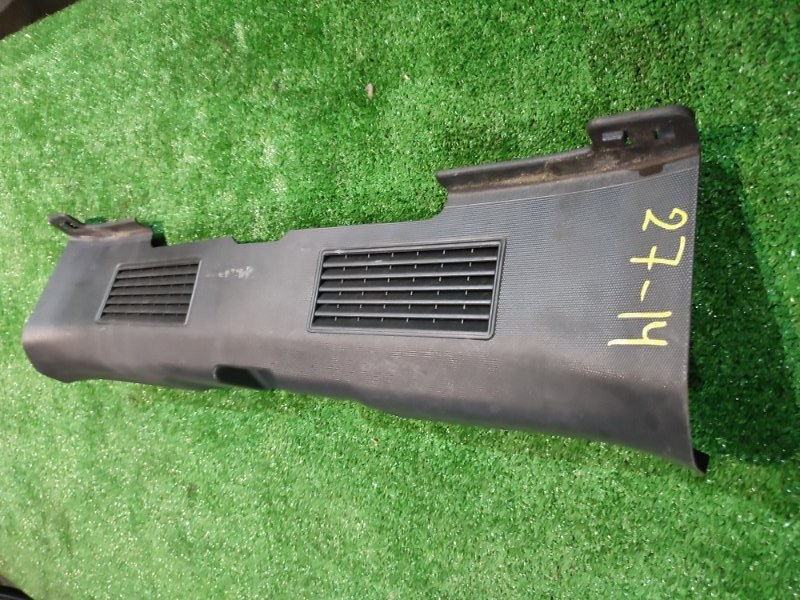 Накладка багажника Honda Fit GD2 L13A