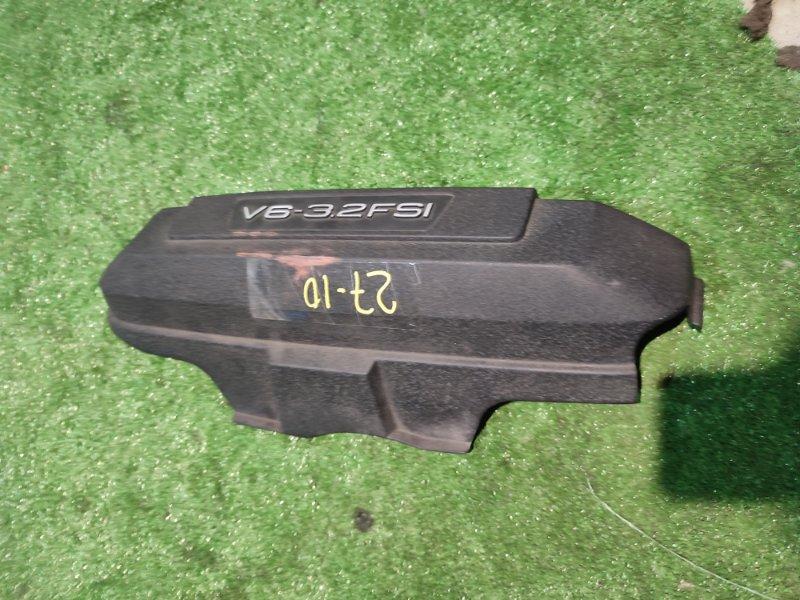 Крышка на двигатель декоративная Audi A6 AUK 2007