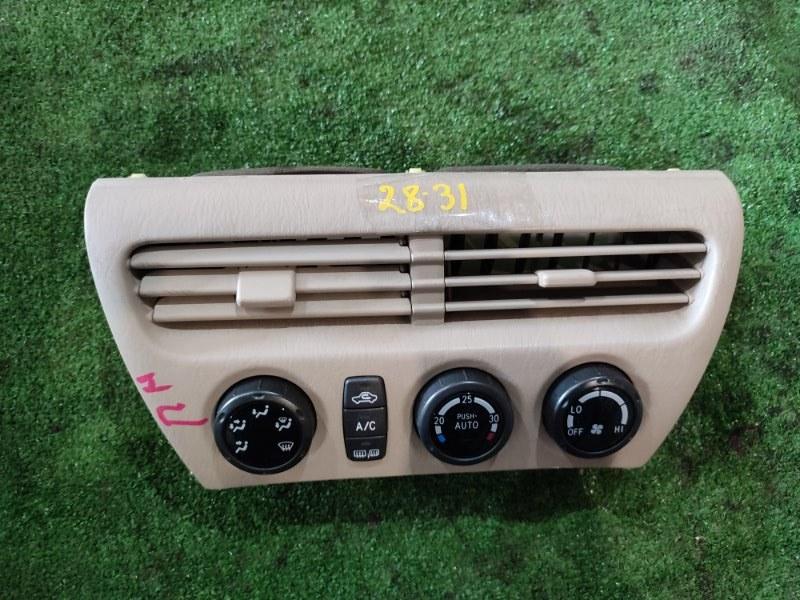 Блок управления климат-контролем Toyota Vista AZV50 1AZ-FSE