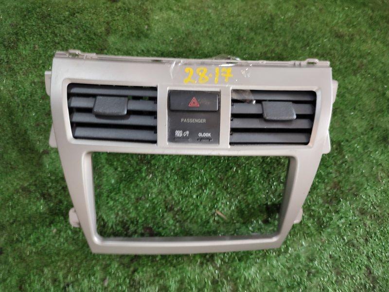 Дефлектор воздушный Toyota Belta KSP92 1KR-FE