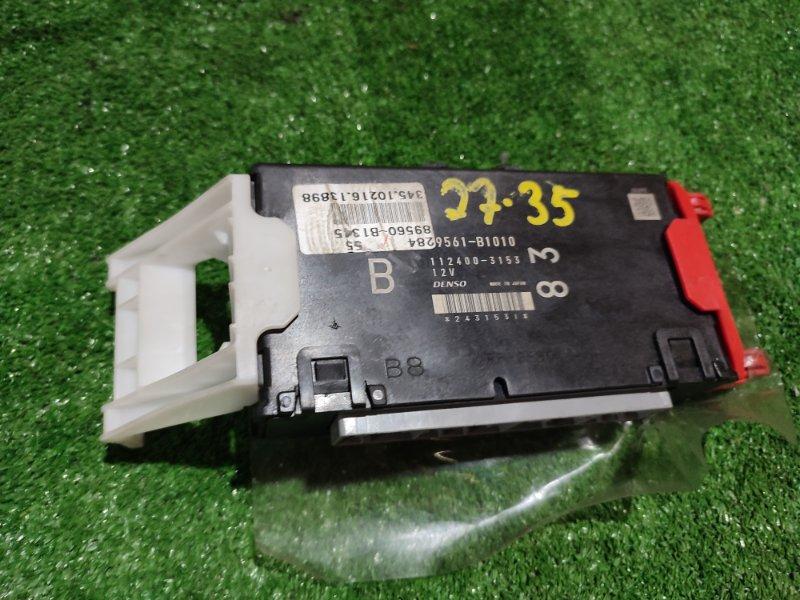 Блок управления двс Toyota Passo KGC30 1KR-FE