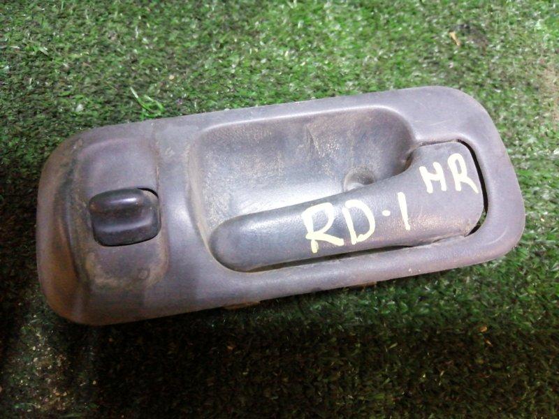 Ручка внутренняя Honda Cr-V RD1 задняя правая