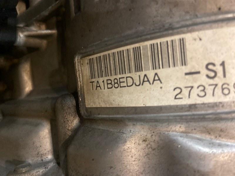Акпп Subaru Exiga YA4 EJ204