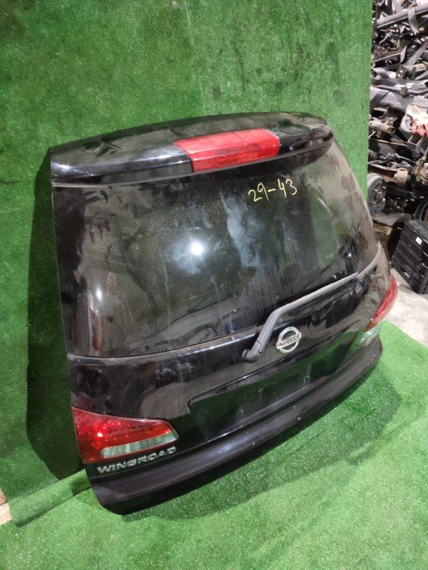 Дверь задняя багажника Nissan Wingroad Y12 HR15