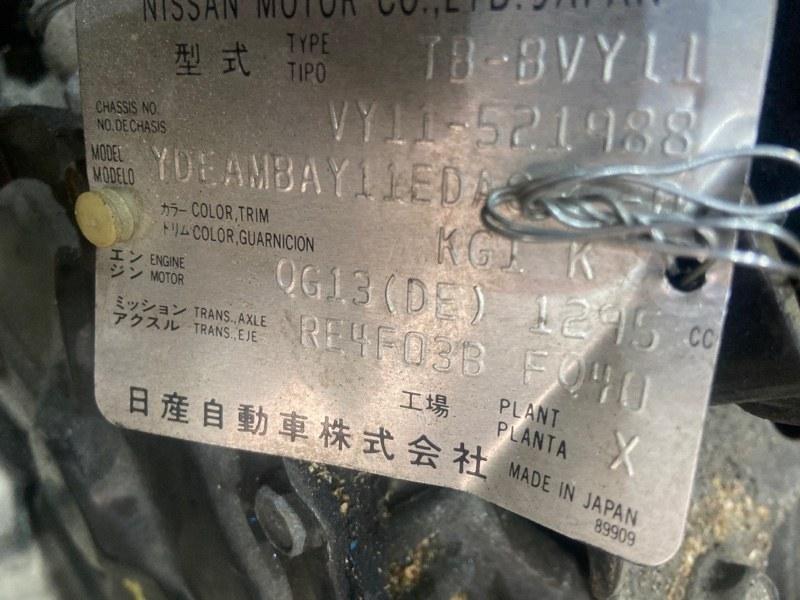 Акпп Nissan Ad VY11 QG13DE