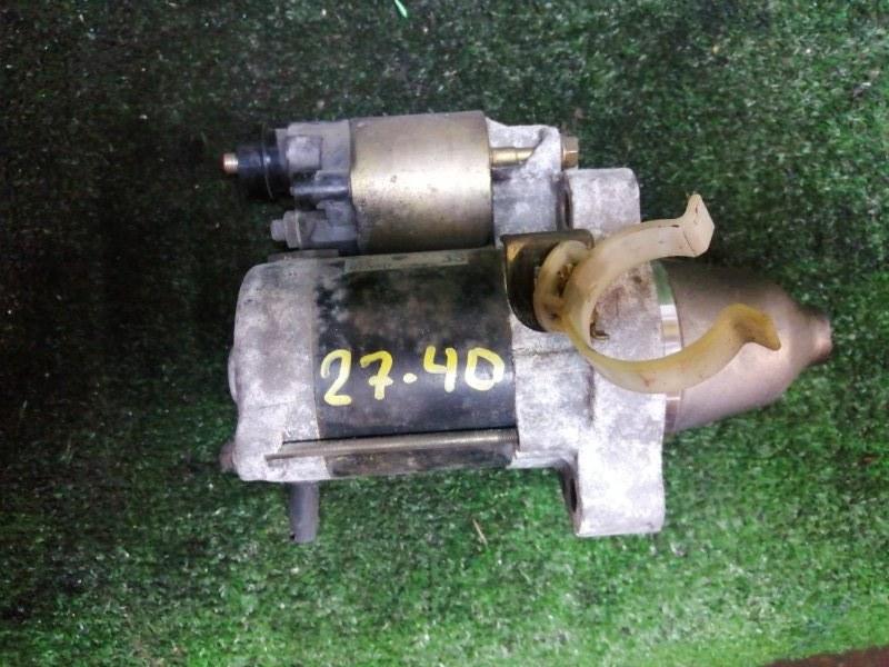Стартер Honda Fit GD3 L15A