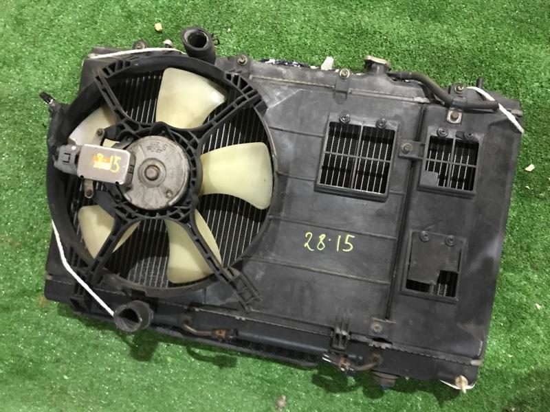Радиатор двигателя Mitsubishi Dingo CQ2A 4G15