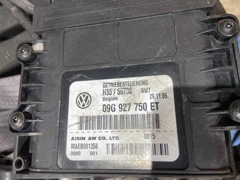 Блок управления кпп Audi A3 BSE