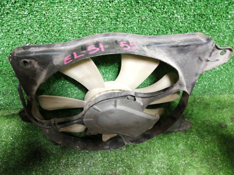 Вентилятор радиатора двигателя Toyota EL51