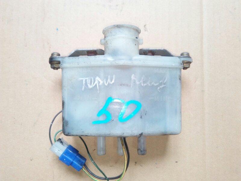 Бачок для тормозной жидкости Mitsubishi Canter FE538B 4D35 1995