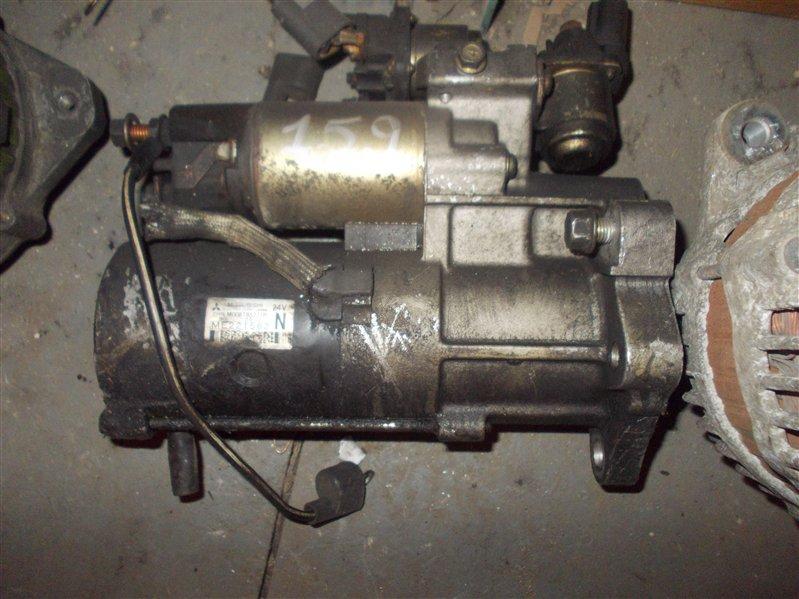 Стартер Mitsubishi Canter FE82DG 4M50 2002
