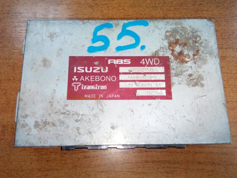 Блок управления двс Isuzu Elf NKR71E 4HG1 1997