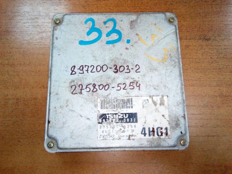 Блок управления двс Isuzu Elf NKR71E 4HG1 1999