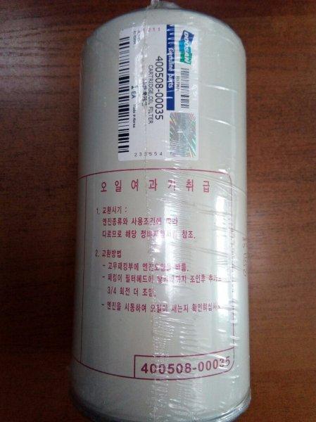 Фильтр масляный Daewoo DL08/DE12