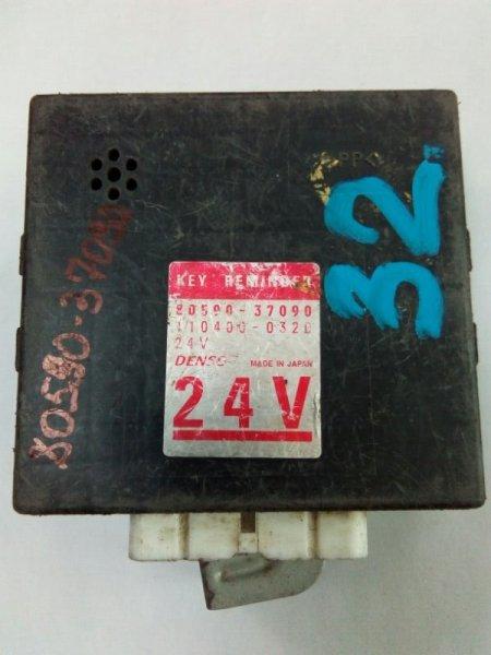 Блок управления дверьми Toyota Toyoace XZU307 S05C 2001