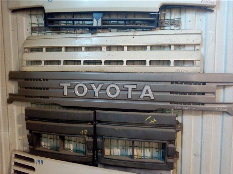Решетка радиатора Toyota Dyna 90