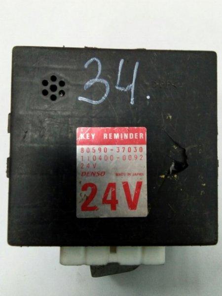 Блок управления дверьми Toyota Dyna XZU307 S05C 2002