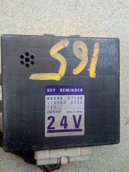 Блок управления Hino Dutro XZU414 N04C 2004