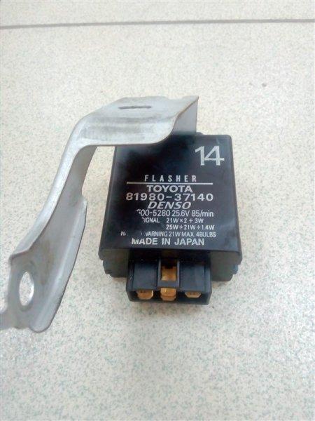 Реле поворотов Hino Dutro XZU414 N04C 2004