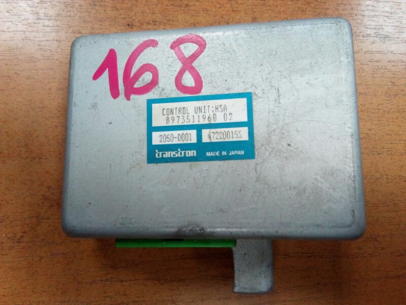 Блок управления Isuzu Elf NPR81 4HF1 2005
