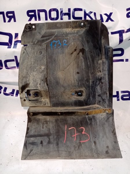 Крыло Isuzu Elf NPR85 4JJ1 2008 переднее правое