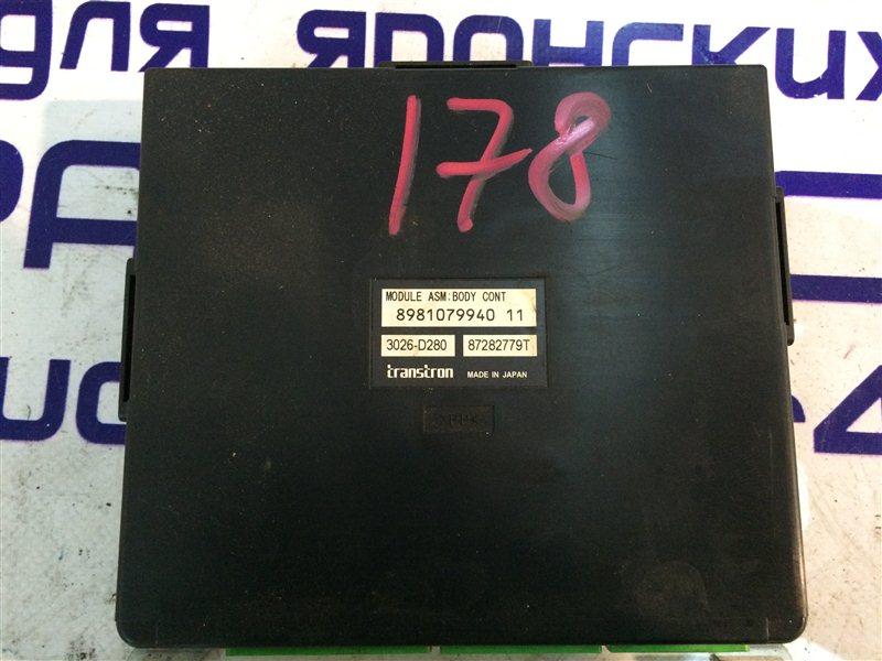 Блок управления Isuzu Elf NPR85 4JJ1 2008