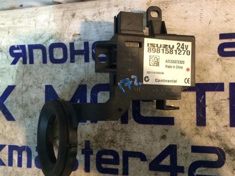 Блок управления электронной противоугонкой Isuzu Forward FRR90 4HK1 2011