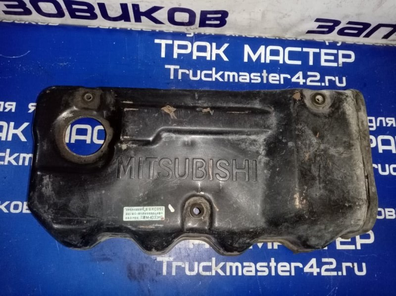 Крышка двигателя Mitsubishi Canter FB501B 4D33
