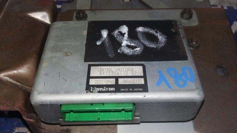 Блок управления Isuzu Elf NKR71L 4HG1 2000