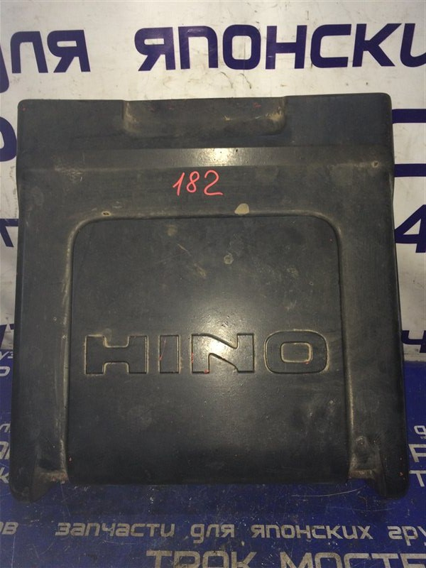 Крышка аккумилятора Hino Profia FS4FZH F21C 2001