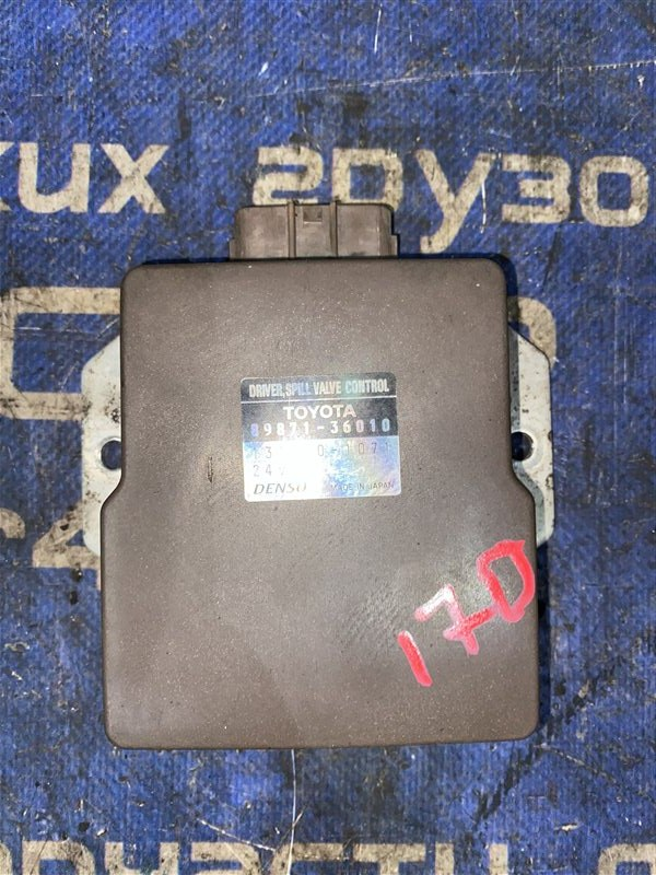 Блок управления тнвд Toyota Dyna XZU411 S05D 2002