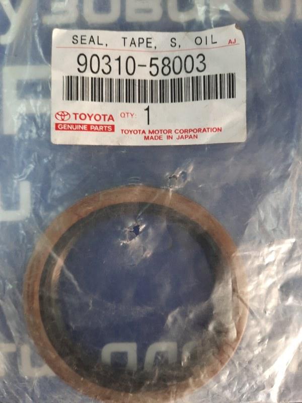 Сальник полуоси Toyota