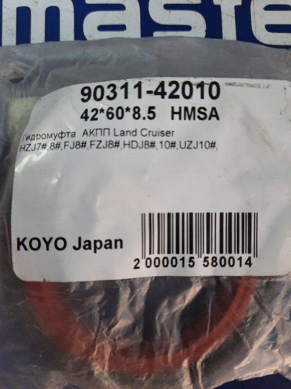 Сальник акпп Toyota