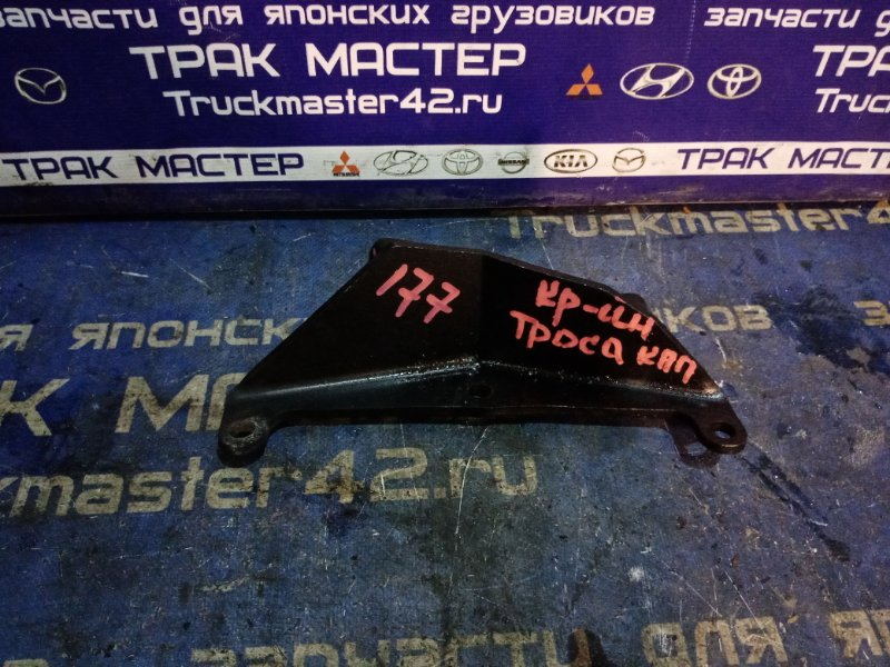 Кронштейн крепления троса кпп Isuzu Elf NPR72 4HJ1 2001