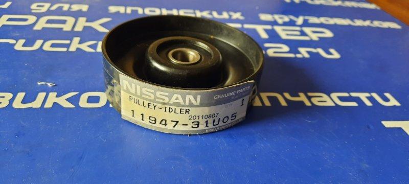 Ролик натяжной Nissan